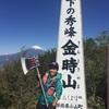 【コース紹介:箱根エリア】トレイルランナー憧れ?!箱根外輪山1周(時計回り)50㎞