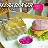 どういうこと?サクラバーガーって… / ボタニスト カフェ(BOTANIST Cafe)@渋谷