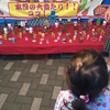 祭りを楽しむ秘訣は商工会テント!茨城県南地域、龍ヶ崎、江戸崎、牛久レビュー