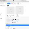 iTunesの曲をGoogle Play Musicに入れる方法