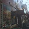 横浜、日ノ出町駅前のインド・ネパールカレー屋【レビュー】『ナマステポカラ』日ノ出町/京浜急行