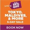 ヒルトン Spring Flash Sale〜アジア、中東、ヨーロッパ、アフリカ