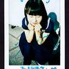 Jewel☆Neige / Jewel☆Ciel 合同イベント