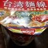 台湾の国民食・麺線がカップ麺に!「日清 台湾麺線」