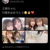 SKE48 2期生11周年