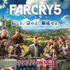 【PC】FARCRY5をプレイしてみた!コントローラーの設定も解決!