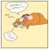 猫へのスメハラ対策