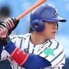 ドラフト2位 伊藤裕季也選手について 紹介と考察
