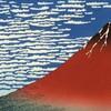 富士山(山梨県)