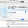 Kali Linux for Mac VirtualBox のセットアップ的な ~サイバーセキュリティプログラミング~