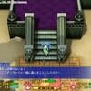 【聖剣伝説2SoM】第14話-2メートルの距離