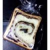 京都 南区◆MIMOS BAKERY みもすパン工房◆パン屋100店舗まで残り31!!
