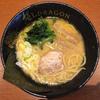 麺屋龍 DRAGON(浜松市東区)とんこつラーメン(醤油) 788円