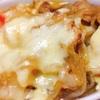 【簡単チーズをのせるだけ】クックパッドのアレンジレシピで肉じゃがが大変身。ズボラなわたしでも美味しくできました。