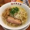 【んまい】大阪王将の塩ラーメン!