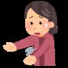 【脳】麻痺~運動麻痺と感覚麻痺~