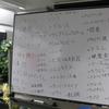 京都DTM塾~たのしい作曲ワークショップ~ 開催レポート
