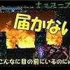 【月下の夜想曲】拳闘士アルカードが破壊する#6「想いよ届け!」