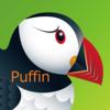 Puffin Browserという幻のブラウザが存在する...