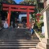 江の島神社へ 龍神さんとスサノオさんに会いにいく