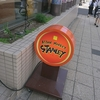 ASIAN MARKET スタンレー / 札幌市中央区南2条西6丁目 一閤ビル 1F