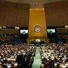 国際法と国連憲章に違反する、安保理による『対イスラエル入植非難決議2334号』