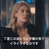 日本語吹き替え日本語字幕派