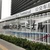成田シャトルNW108(大崎→成田)やはりウィラーエクスプレス運行便になった