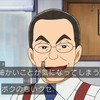 ドラえもん 2018年11月9日放送 雑感 相棒の杉下右京×冠城亘がアニメ出演!!おや、僕としたことが・・・。
