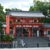 【京都さんぽ】夏の京都ぶらり旅-八坂神社~無碍山房~御金神社-