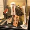 出産祝いのプレゼントでいただいた日本人形。その値段を知ったら急に愛着が湧いた話。