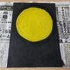 お絵描きな話。 【クレパスで『夜に満月』・後編】