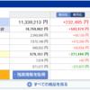 【資産公開】8月半ばの資産状況。順調に増加