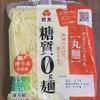 うむむ・・・豆乳坦々麺(糖質0麺)