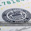 FX週間レポート (1月第3週)|ハト派的なFED、中国貿易緊張の緩和は米ドルの持ち合い相場につながる