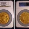 ブラジル1906年枢機卿アルコベルデ8オンスメダルMS65