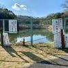 竹の径新池(京都府向日)