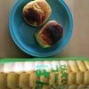美味しかった北海道土産「美瑛のコーンパン」と主人のリバウンド力について