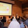 ふくしま県市民連合の県民集会に120人