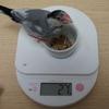 今年の初体重計測
