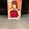 12月にNMB48 official shopと専門店で購入した生写真を紹介