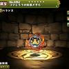 【パズドラ】コマじろうの妖怪メダルの入手方法やスキル上げ、使い道情報!