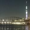 隅田川に新しい夜景スポット?