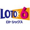 ロト6攻略法!!!94回当選した船津氏の買い方を参考にした、5つの手順!