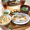 3/3の晩ご飯(舞茸と椎茸鶏肉の炊き込みご飯 鱈のホイル焼き 蛤のお吸い物)炊き込みご飯レシピあり