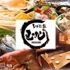 【オススメ5店】川口・西川口・蕨(埼玉)にある和食が人気のお店