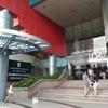 ジム : Fitness First CentralPlaza Rama 3, Bangkok