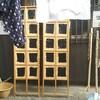 昭和のくらし博物館「すずさんのおうち展」