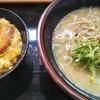 金平セット970円