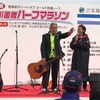 淀川国際ハーフマラソン、レポート